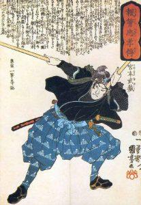 I 9 segreti del samurai - Miyamoto Musashi - uym