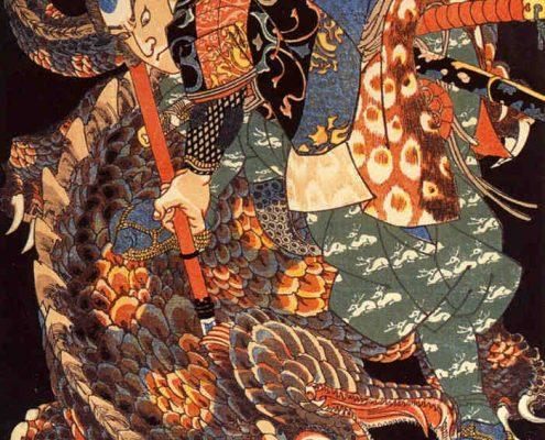 I 9 segreti del samurai - uym